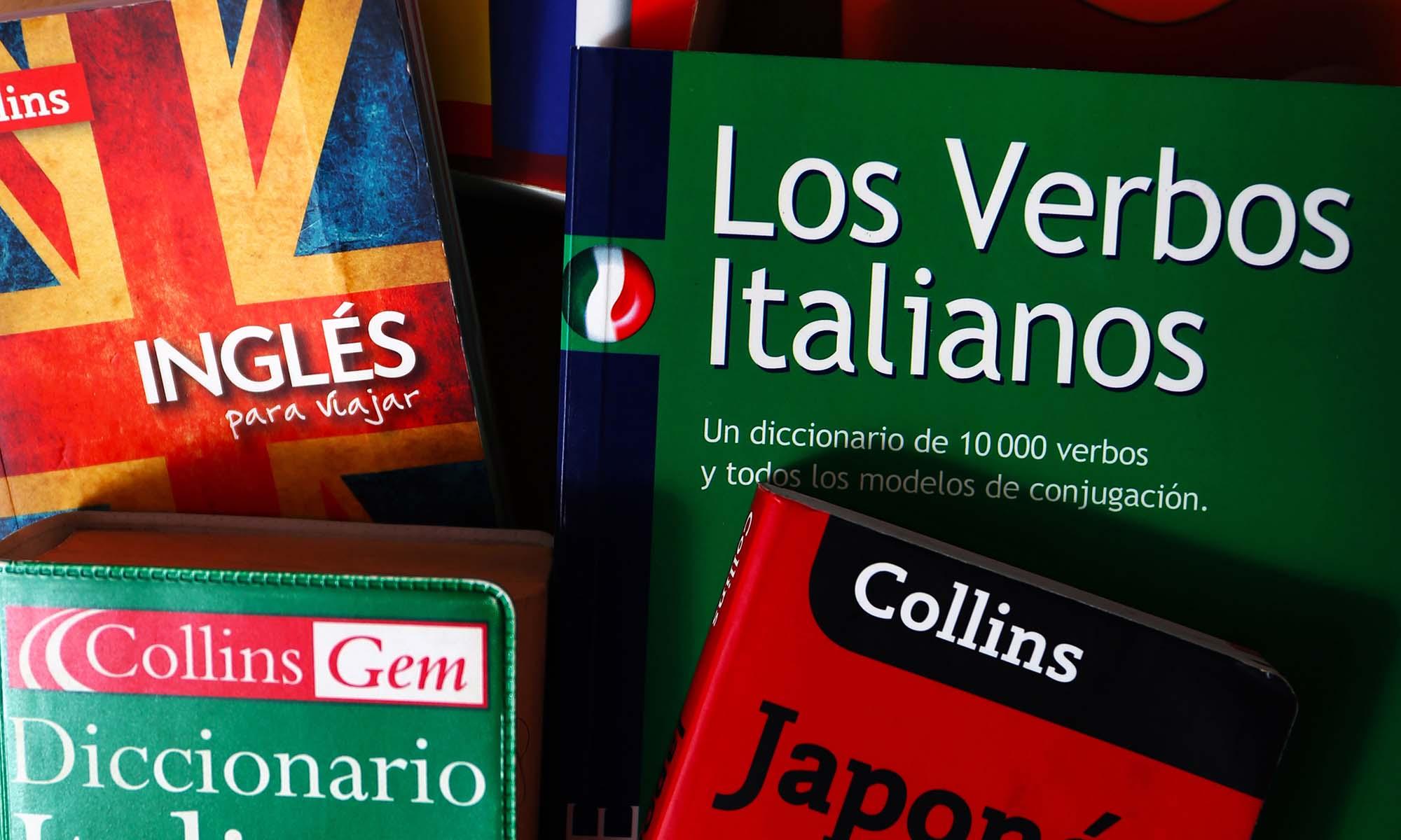 Varios diccionarios